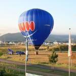 Ballonfahrt in Schweich